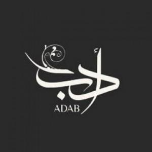 ebook pdf Adab Islam